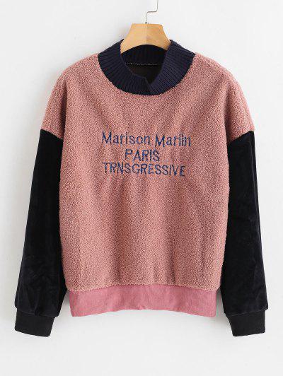 Velvet Panel Letter Embroidered Fluffy Sweatshirt - Orange Salmon