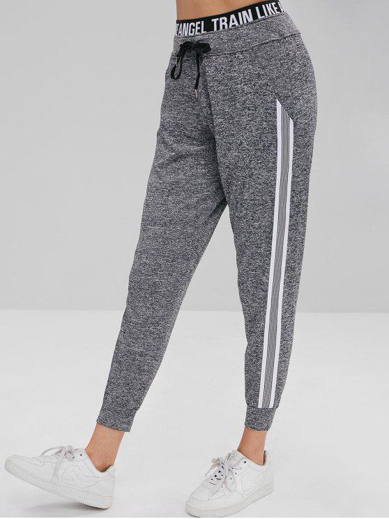 Pantalon de Jogging Chiné Rayé avec Lettre - Gris L