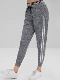 Letter Stripe Heather Jogger Pants - Gray L