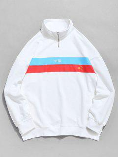 Quarter Zip Pocket Contrast Sweatshirt - White M