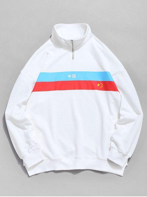 Viertel-Reißverschluss-Taschen-Kontrast-Sweatshirt - Weiß M Mobile