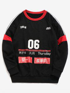 Casual Calendar Print Striped Sweatshirt - Black L