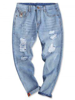 Light Wash Turnup Bottom Ripped Jeans - Denim Blue 38