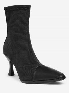 ZAFUL Contrasting Color Pointed Toe Short Boots - Black 39