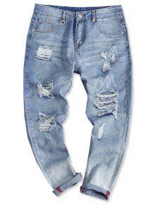 جينز ممزق مستدق - ازرق 38