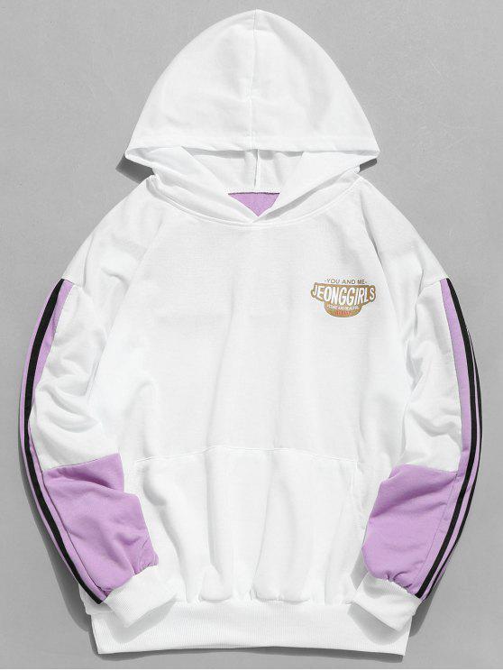 fashion Chest Logo Pocket Striped Contrast Hoodie - WHITE M