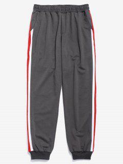 Contrast Side Striped Jogger Pants - Jet Gray L