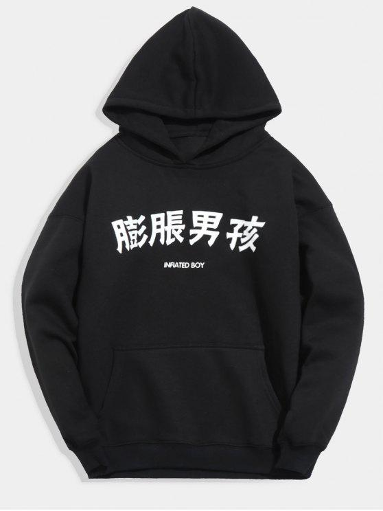 affordable Funny Chinese Characters Letter Fleece Hoodie - NIGHT 2XL
