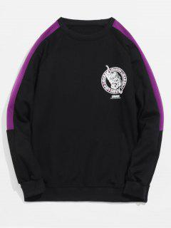 Tiger Print Sleeve Striped Sweatshirt - Black M
