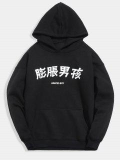 Funny Chinese Characters Letter Fleece Hoodie - Night S