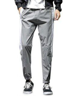 Casual Contrast Color Drawstring Pants - Light Gray S