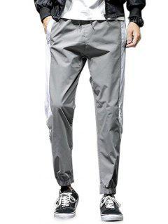 Casual Contrast Color Drawstring Pants - Light Gray M