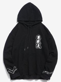 ZAFUL Chinese Calligraphy Print Pocket Hoodie - Black S