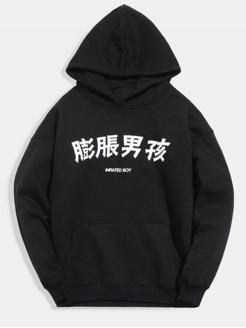 Lustiger Buchstabe-FleeceHoodie der chinesischen Schriftzeichen - Nacht S Mobile
