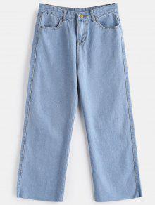 بنطلون جينز بسحاب واسع - جينز ازرق L