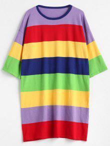 ملون المشارب سترة اللباس البسيطة - متعدد