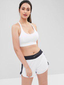 شبكة إدراج مبطن الرياضة الصدرية - أبيض L