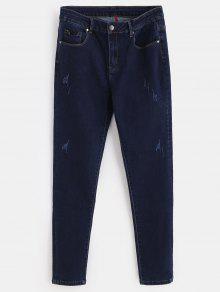ZAFUL نحيل جينز سكيني - ازرق غامق S