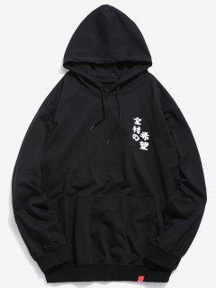 Japanese Character Print Hoodie - Black Xs