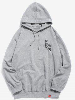 Japanese Character Print Hoodie - Gray Xs