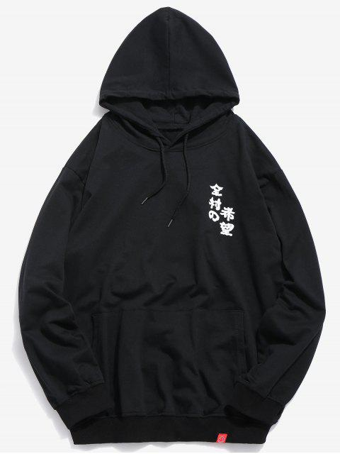 latest Japanese Character Print Hoodie - BLACK S Mobile