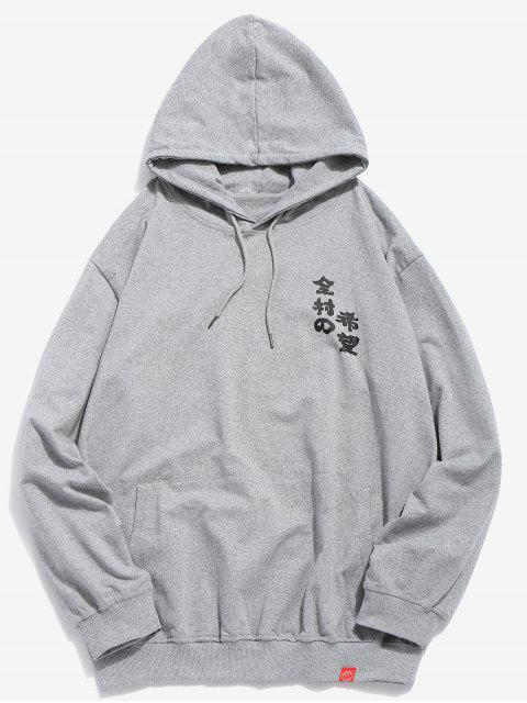 trendy Japanese Character Print Hoodie - GRAY S Mobile