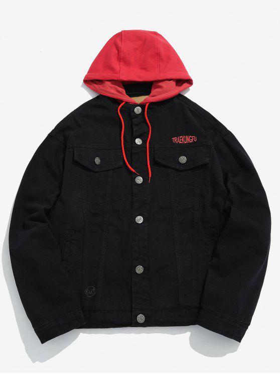 fancy Embroidered Letter Patchwork Hooded Denim Jacket - BLACK XL