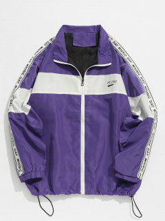 Contrast Striped Letter Casual Jacket - Purple M