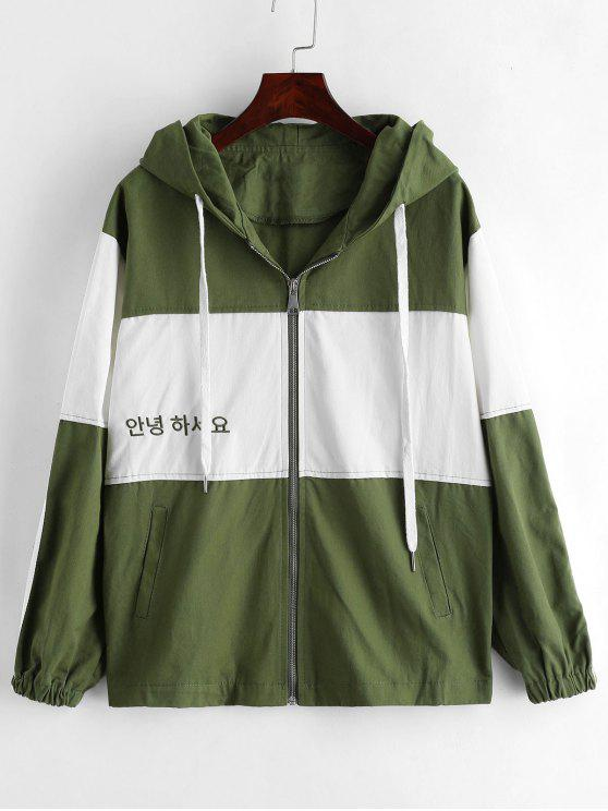 women's Embroidered Hooded Color Block Jacket - ARMY GREEN XL