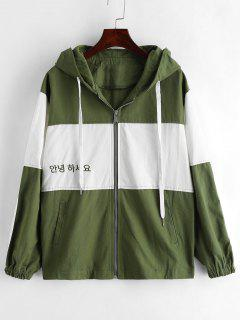 Embroidered Hooded Color Block Jacket - Army Green Xl