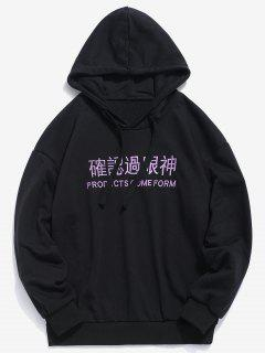 Embroidered Letter Chinese Characters Hoodie - Black Xl