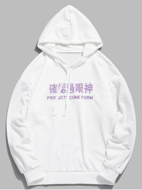 Hoodie bordado dos caráteres chineses da letra - Branco 2XL