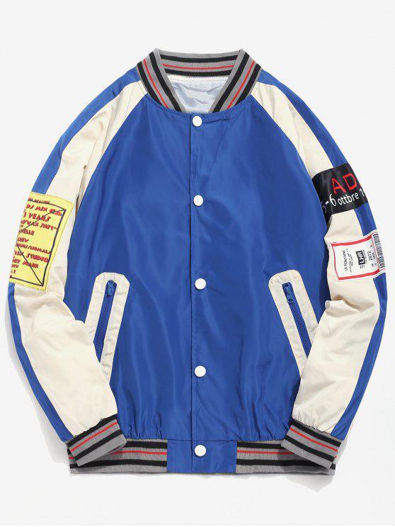 sale Contrast Patch Baseball Jacket - COBALT BLUE XL