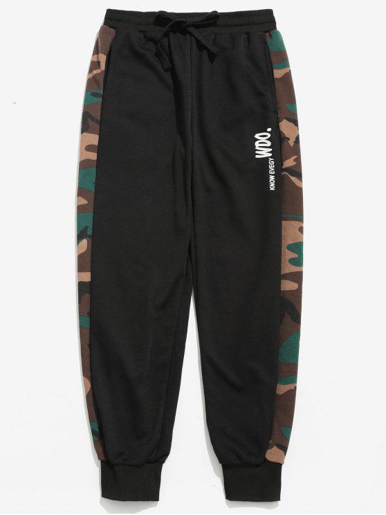 Pantalones de jogging de camuflaje de Camo Patch - Negro XS