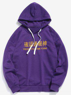 Embroidered Letter Chinese Characters Hoodie - Purple L