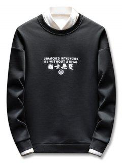 Traditional Chinese Letter Print Round Neck Sweatshirt - Black M