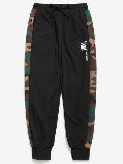 Camo Patch Casual Jogger Pants - Black Xs