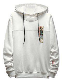 Stitchwork Applique Casual Pullover Hoodie - White 2xl