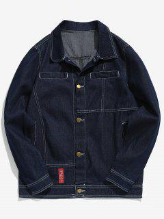 Casual Sewing Washed Denim Jacket - Blue M