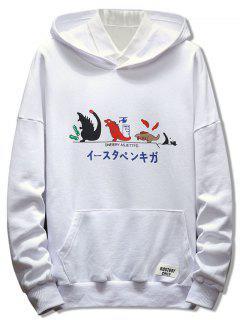 Sweat à Capuche Japonais Imprimé Dessin Animé - Blanc 3xl