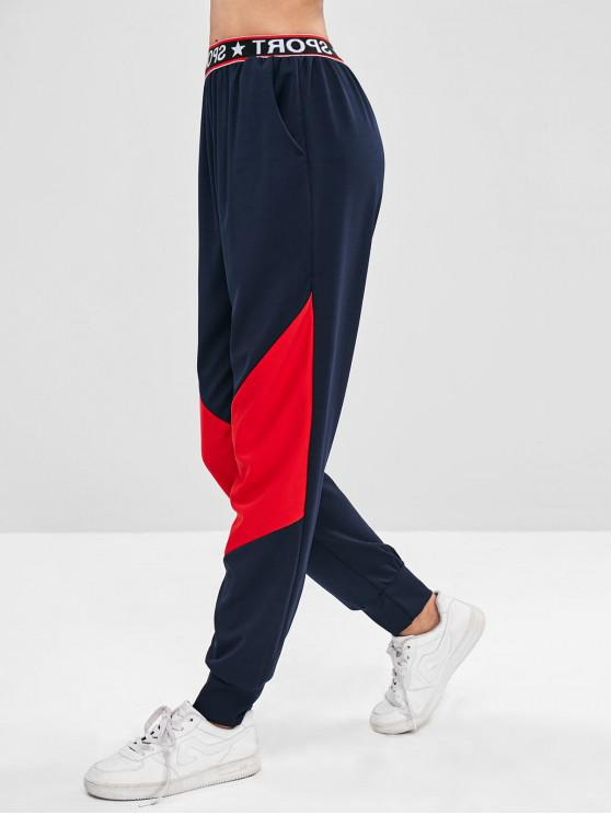 sale SPORT Graphic Color Block Sweatpants - MULTI-A S