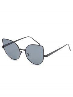 Anti Fatigue Flat Lens Catty Sunglasses - Carbon Gray