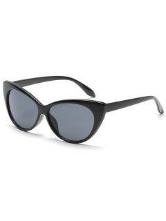 Flat Lens Full Frame Catty Sunglasses - Black