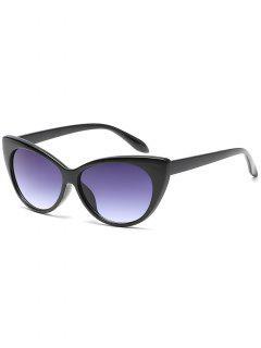 Gafas De Sol Catty De Fotograma Completo De Lentes Planas - Negro