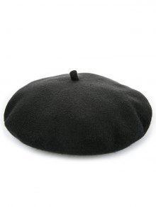 أنيقة بلون الشتاء القبعات - أسود
