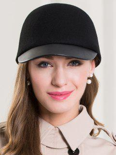 Solid Color Elegant Baseball Hat - Black