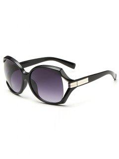 Anti UV Full Frame Oversized Sunglasses - Black