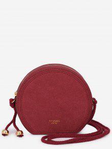 حقيبة كروسبودي لون خالص - نبيذ احمر