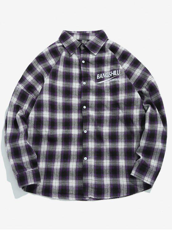 Lässiges besticktes Letter Plaid Shirt - Lila L