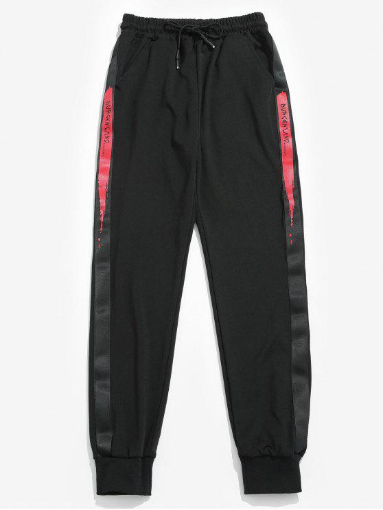 womens Side Striped Patch Jogger Pants - BLACK S